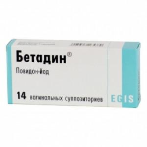 Бетадин супп 200мг N14