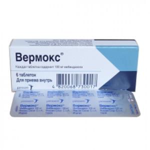 вермокс таблетки цена харьков)