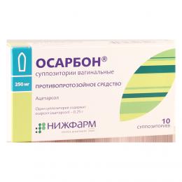 Осарбон цена Днепр
